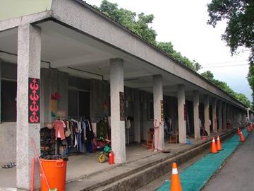 龍泉營區3