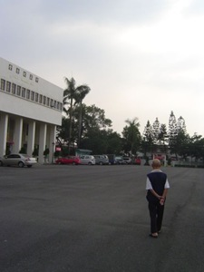 榮家中正堂前廣場