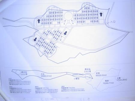 瑪家農場規劃區域圖一