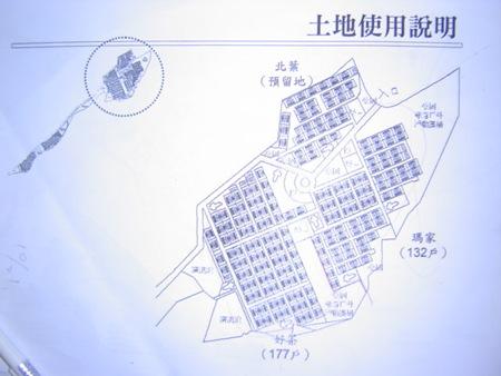 瑪家農場規劃區域圖二
