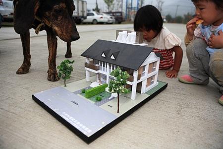 五里埔永久屋模型